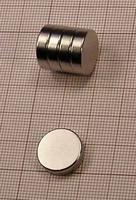 Magnet neodymový KT 15 x 4mm