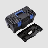 Plastový box 460x257x227mm CALIBER N18S