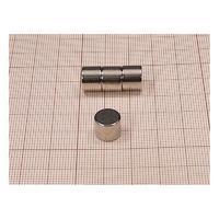 Magnet neodymový KT 10 x 8mm