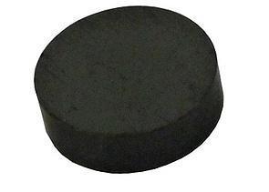 Magnet feritový  15x 5mm - 1