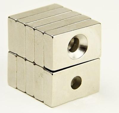 Magnet neodymový KV 20x 10x 5mm s otvorem
