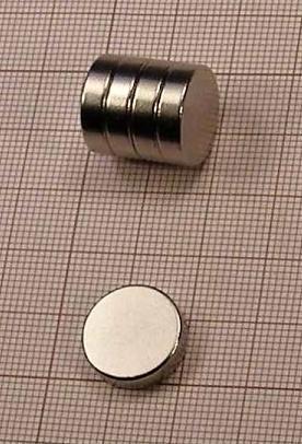 UNIMAGNET Magnet neodymový KT 15 x 4mm