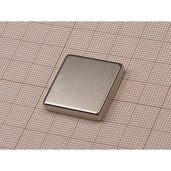 UNIMAGNET Magnet neodymový KV 25x 25x 5mm